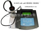 实验室ppb溶氧仪,微量溶解氧,0-200ug/L
