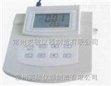 专业实验室台式离子计优质供应商