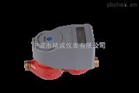 LXSGZ-20E-IC卡智能热水水表