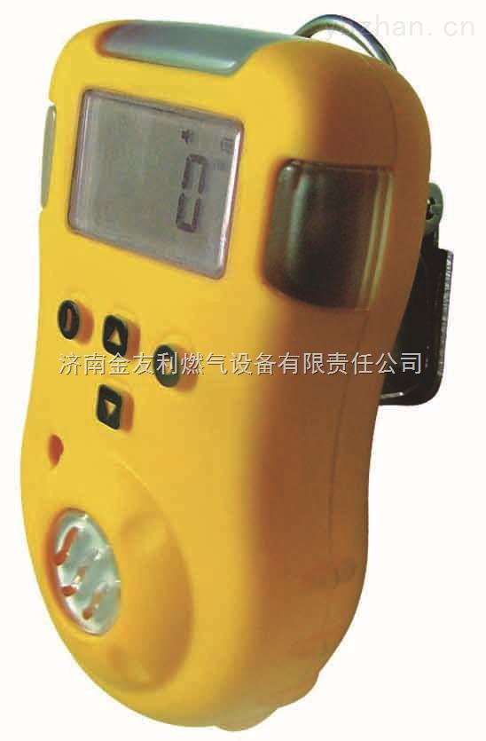 BX170便攜式煤氣泄漏報警儀低價氫氣報警器