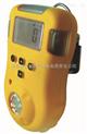 便携式煤气泄漏报警仪低价氢气报警器