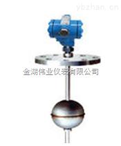 磁性浮球顶装式变送器