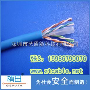 网络通信电缆 厂家热销超5类双屏蔽网络连接线
