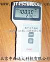 便攜式氣壓計/數顯氣壓計**