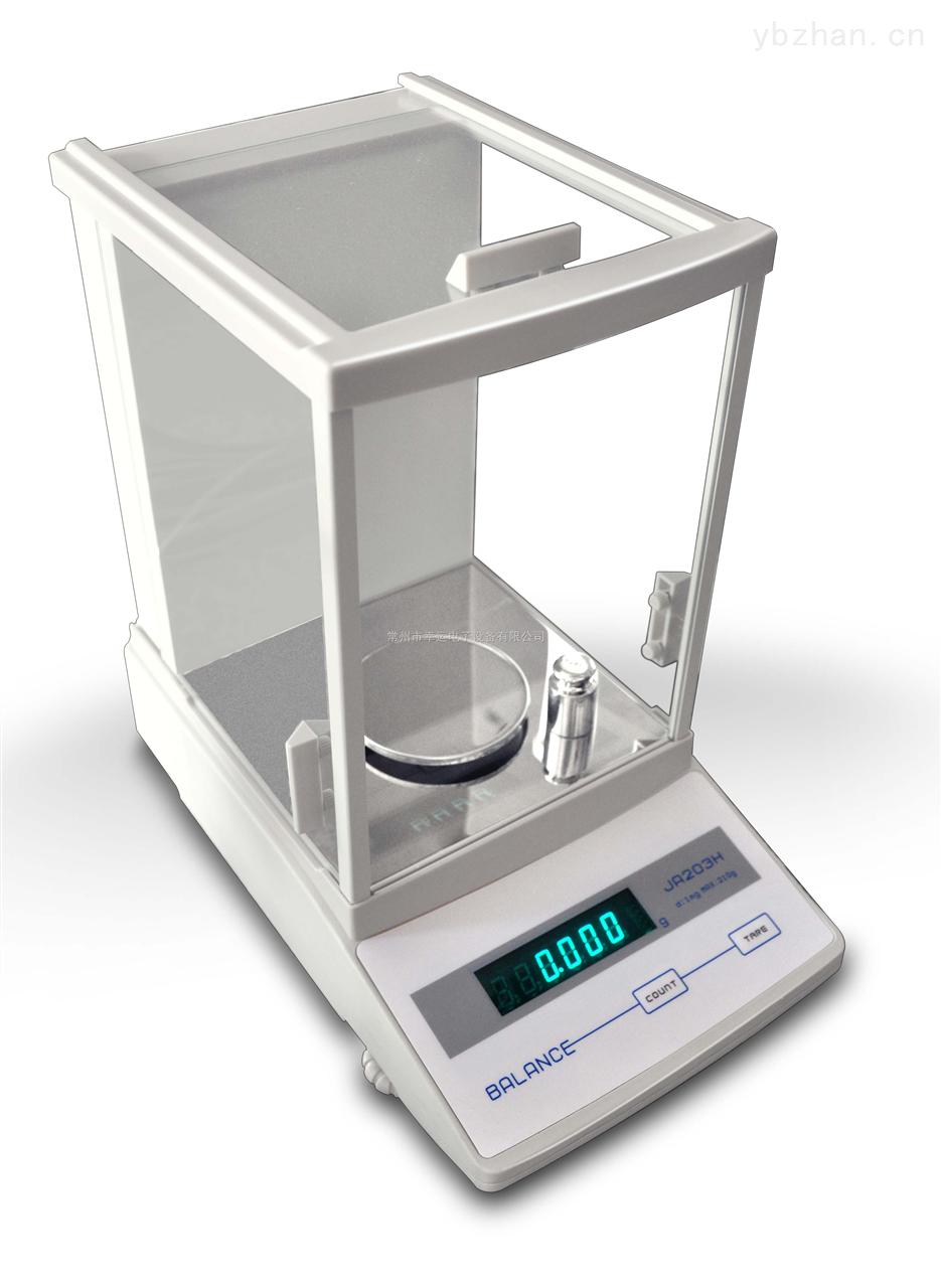 分析电子天平(300g/1mg)