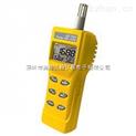 臺灣衡欣AZ7755二氧化碳檢測儀