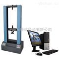 保溫材料專用萬能試驗機,保溫材料檢測設備價格