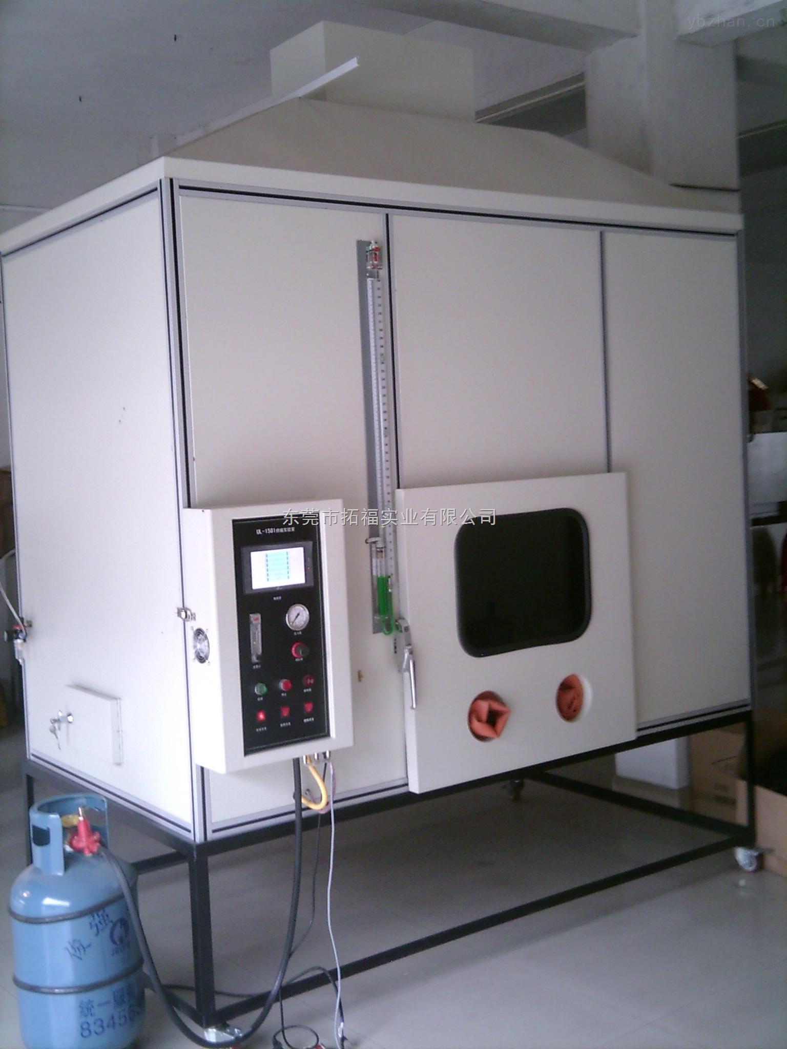 UL1581电线电缆耐燃烧试验室 厂家生产