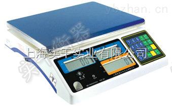 计数电子桌秤-30kg计数电子桌秤厂商
