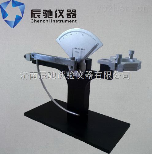 BCJ-1-塑料薄膜抗摆锤冲击测定仪