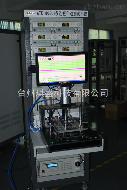 电源裸板测试系统