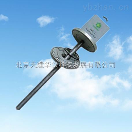 CFW-1-风道式温度传感器