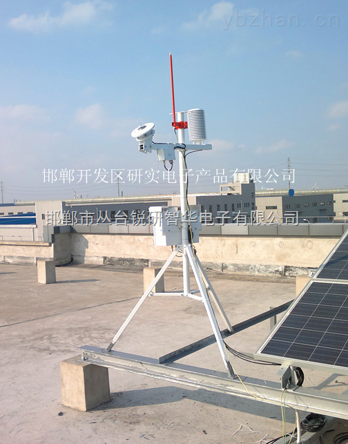 RYQ-3-通用四要素光伏电站环境监测仪(双温+风速+日照辐射)