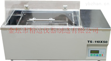 TS-110DW冷凍水浴恒溫振蕩器