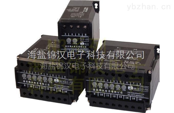 N3-VD-1-N3-VD-1电压变送器,0.5级
