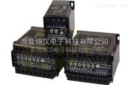 N3-VD-1電壓變送器,0.5級