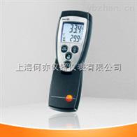 德图testo 925单通道温度检测仪