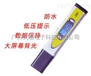 GD-3064 ORP测试笔 氧化还原