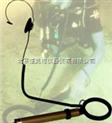 恒奧德品牌水下手持式金屬探測儀