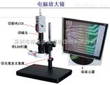 数码显微镜、三维显微镜