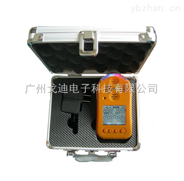 防爆型氢气测试仪-氢气检测仪GD-4548