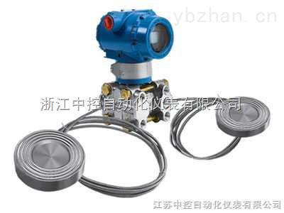 ZK1151/3351DP/GP远传差压/压力变送器