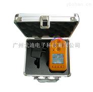 GD-4430 氯气测试仪