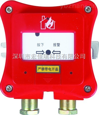Rise防爆型消火栓非编码开关型按钮厂家/价格/参数HD-XS-1232