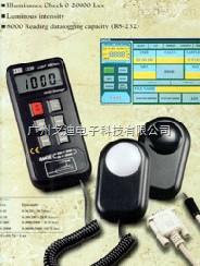 可连接电脑照度计-TES-1336A数字照度计