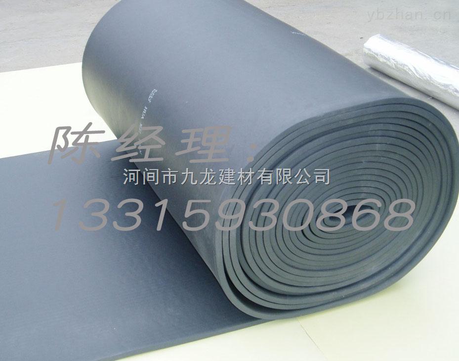 B1级橡塑海绵板橡塑管空调软管橡塑价格保温材料