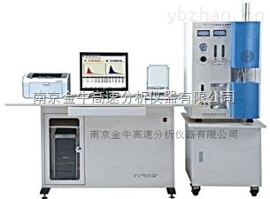红外金属元素分析仪器