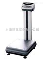 30公斤不锈钢电子称供应,江苏电子称