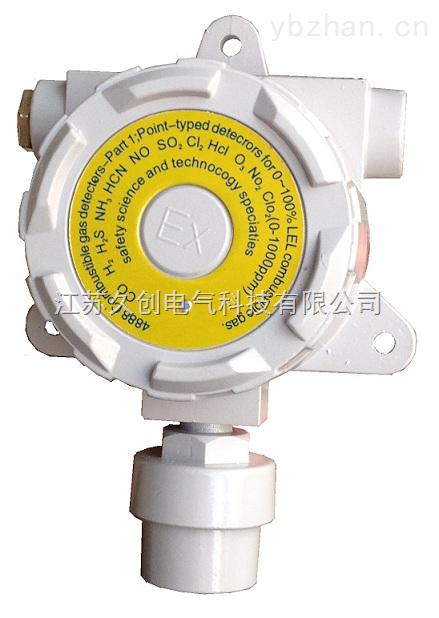 JC-H2/1-02A可燃性氫氣氣體探測器