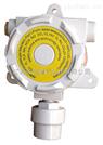 JC-H2/1-02A可燃性氢气气体探测器