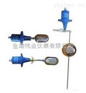 UQK-65防爆船用浮球液位控制器/高温型浮球液位控制器/顶装式磁性浮球液位计变送器