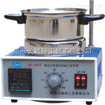 DF-101ZDF-101Z集熱式恒溫磁力攪拌器價格
