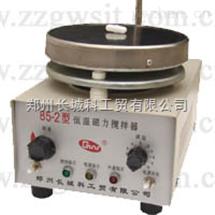 85-2(加热)加热磁力搅拌器特点