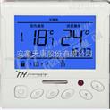 天康牌TH-208地热采暖液晶温控器.安徽天康股份有限公司