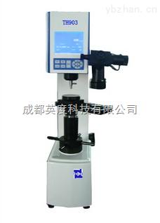 TH903-成都数显布洛维万能硬度计