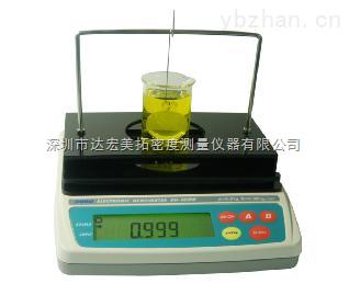 石油比重天平,液体密度计,液体比重计