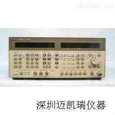 惠普8664A信号源100K-3G|低价供应