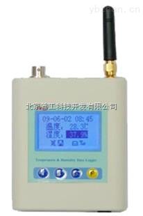 新版GSPGPRS温湿度记录仪