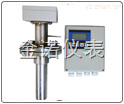 JN-LDFC系列分體插入式電磁流量計