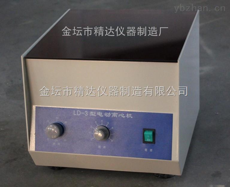 LD-3 /LD-5-臺式電動離心機