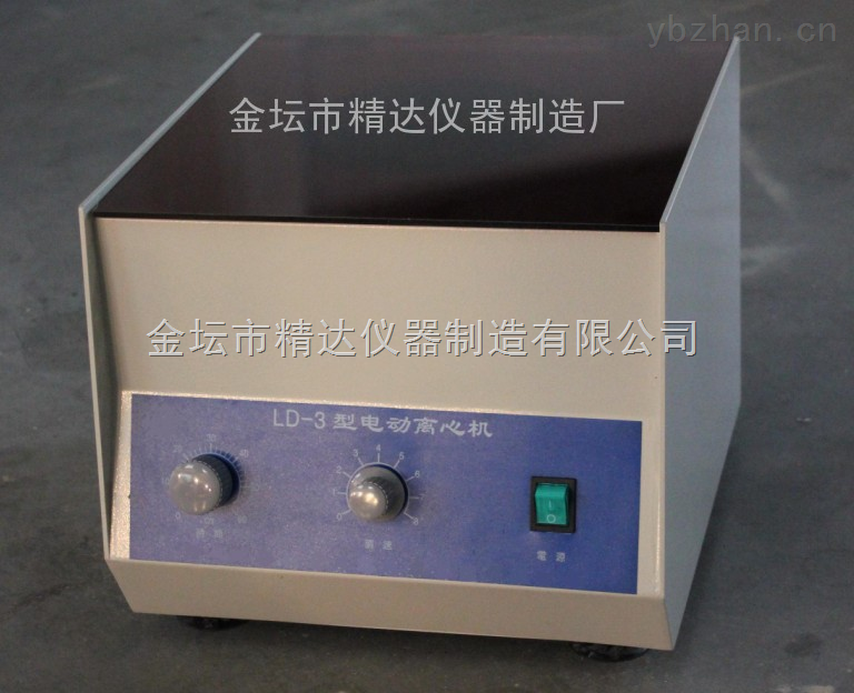 LD-3 /LD-5-台式电动离心机