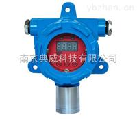 BG80-O2固定式氧气检测仪