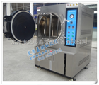 可程式非标湿热老化试验箱 可程式湿热试验箱