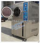 高压加速老化试验机 广西高压加速老化试验机 广东高压加速老化试验机