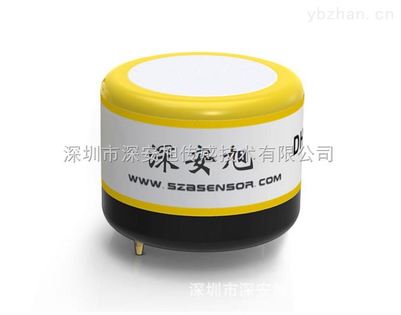 DH7-H2-500-氢气传感器元件深安旭厂家直销DH7-H2-500高精度电化学气体传感器