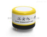 氢气传感器元件深安旭厂家直销DH7-H2-500高精度电化学气体传感器